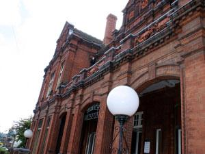 Ipswich Museum frontage